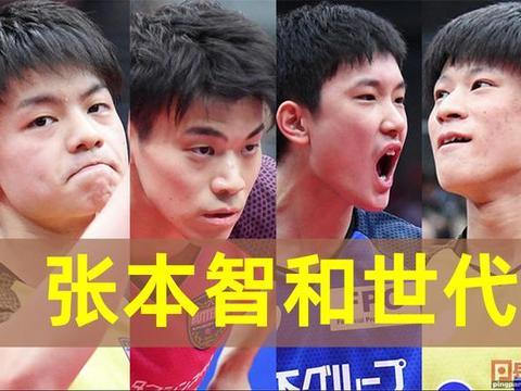打败张本智和的宇田,打出张本冷汗户上,考上日本著名大学