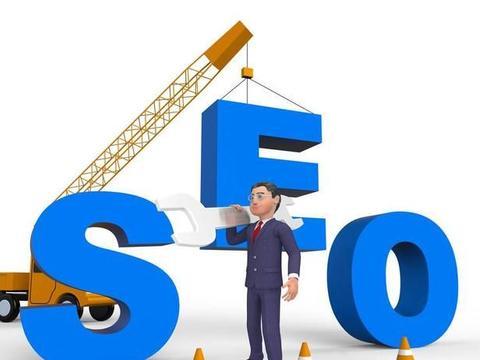 你了解搜索引擎营销吗?SEM:搜索引擎营销的详解