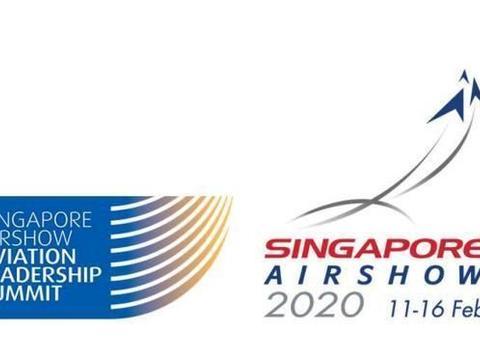 50多国300多名航空业领导将出席2020新加坡航展航空领袖峰会