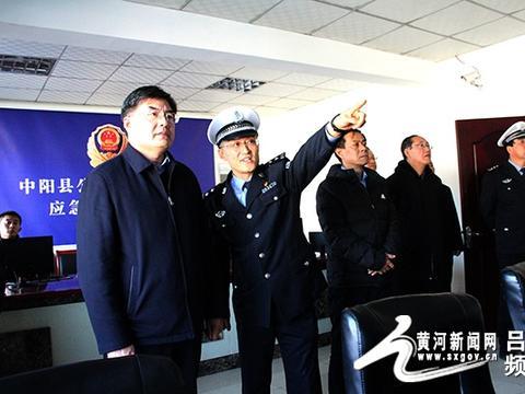 吕梁:乔晓峰慰问中阳县交警大队民警
