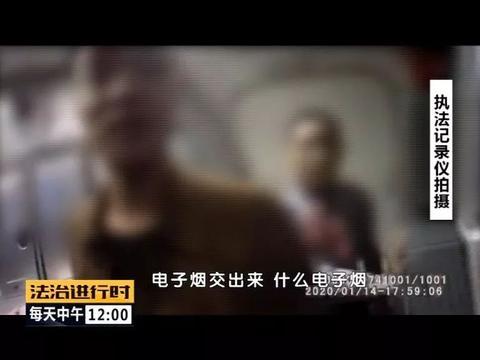 深圳飞北京航班触发警报,又是电子烟惹的祸