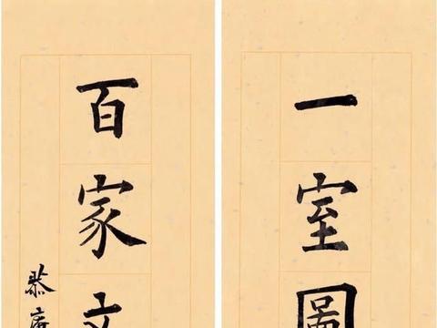 中国书法章法生成原理——温度与章法