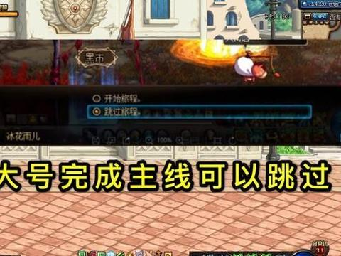 "DNF:魔界大战""神器护石""任务,部分玩家没有,这真不是BUG"
