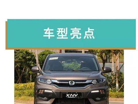 东风本田纯电X-NV上市,补贴后起售价16.98万元