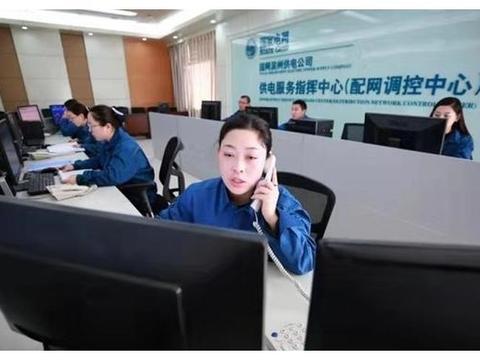 国网滨州供电公司供电服务指挥中心:过年供电服务不打烊