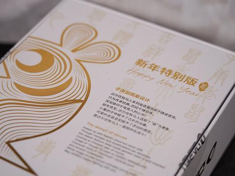 """达尔优 EM915Pro 双模·新年特别版体验:鼠年就""""鼠""""你最美"""
