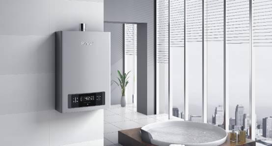 消费者:第三次选购热水器选择了林内 追求的是轻奢的洗浴享受