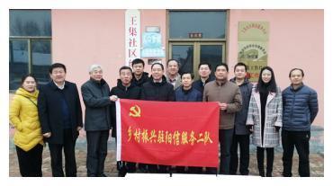 阳信县乡村振兴服务二队走访慰问服务村贫困户、计生困难户