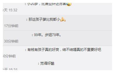 """滨崎步儿子生父被曝是小20岁""""小鲜肉"""",网友:比萧亚轩还厉害"""