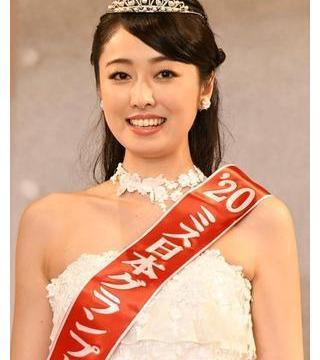 2020年日本小姐冠军出炉:名校学霸,未来想当主播