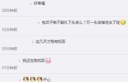 赵丽颖和冯绍峰再次合体拍片,却遭网友吐槽一看就是没下过厨房