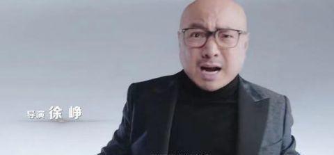 国家版权局、国家电影局推出反盗版宣传片 几大名导齐发声