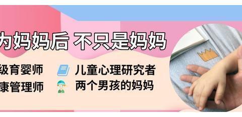 春节的仪式感是什么?带娃过新年的四个指南,让过年更有仪式感