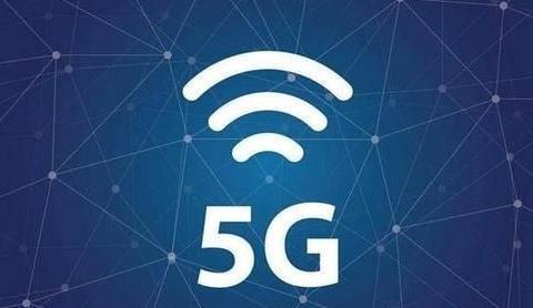 5G手机资费高怎么办?小米5G移动套餐上线:49元起包含20GB流量
