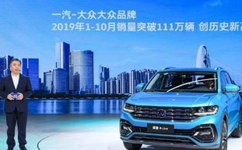 一汽-大众董修惠:大众品牌全年销售目标定在142.5万辆