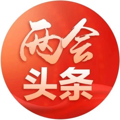 """浙江人""""吴昌硕""""有望列入上海""""十四五"""""""