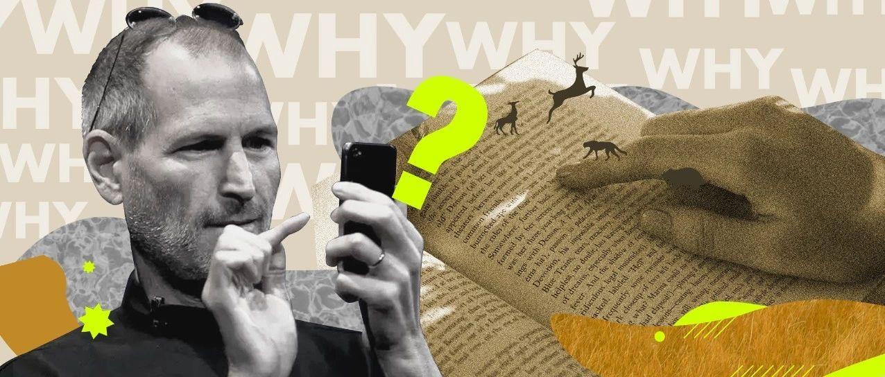 《十万个为什么》为什么没有十万个问题?