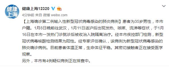 http://www.edaojz.cn/loushifangchan/441184.html