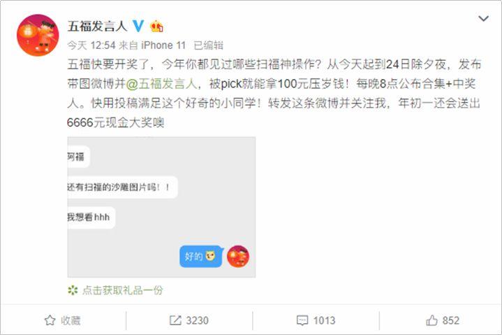 http://www.xqweigou.com/zhengceguanzhu/101482.html