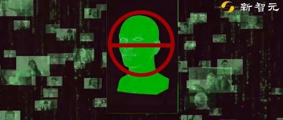 """谷歌CEO支持欧盟禁止人脸识别!微软总裁:能用""""手术刀""""就别用""""切肉刀"""""""