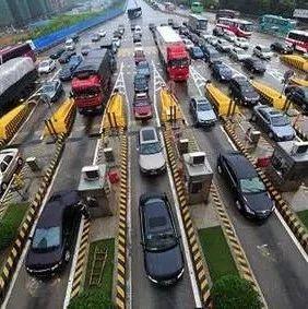注意啦!15日起,广西区内货车高速通行费有调整,每公里能省…