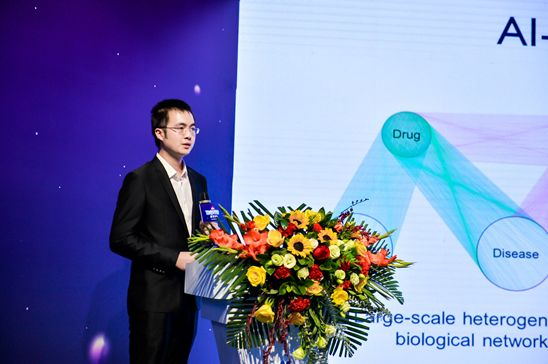 UIUC罗宇男:AI-assisted Scientific Discovery