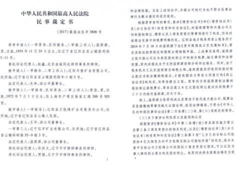 四川凉山州:一份有违司法实践常识的判决书