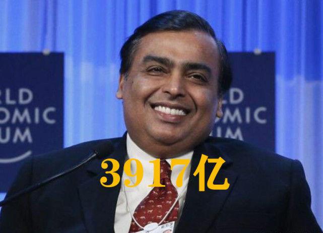 日本首富:我有2200亿,印度首富:3917亿,中国首富?