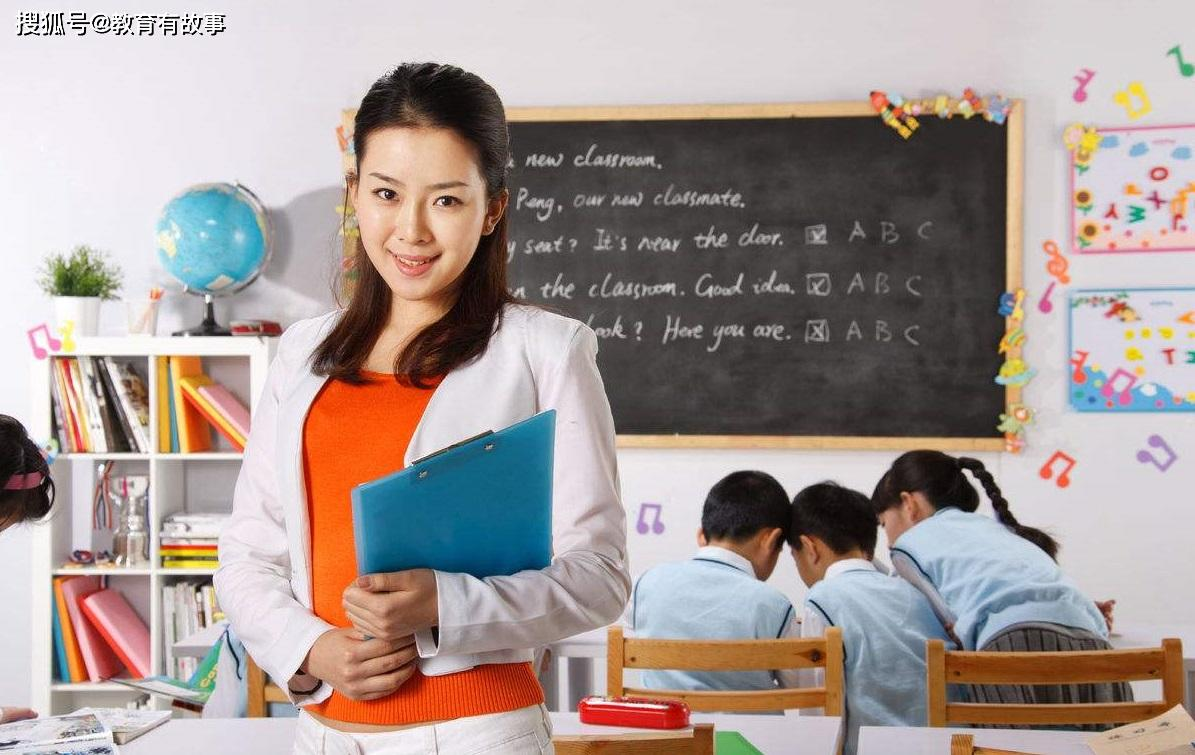 同是211,华中师范大学排名高于华南师范大学,为何却推荐后者?
