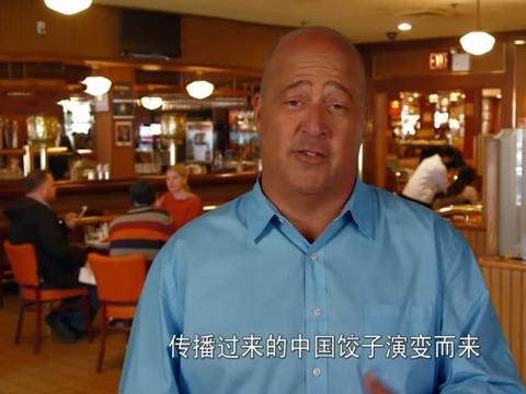 老外在美国开了20年的饺子店,生意火爆:这种食物真的不可思议