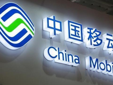 谁说中国移动不良心,最新资费超便宜,电信联通始料未及