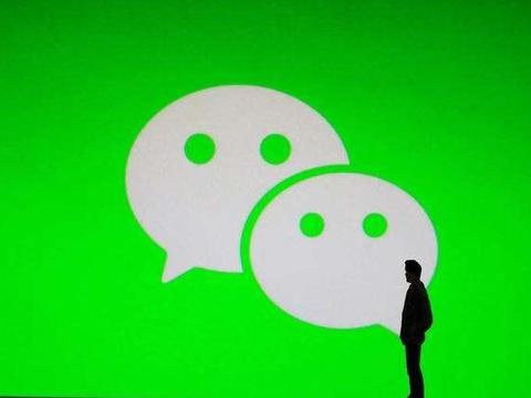 官宣:微信短内容来了,微信视频号正式开启内测