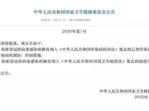 徐州市发热门诊医疗机构信息公示!邳州有8家!