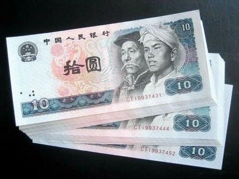 这三种字母开头的10元纸币,单张都能价值70元,你还能找到吗