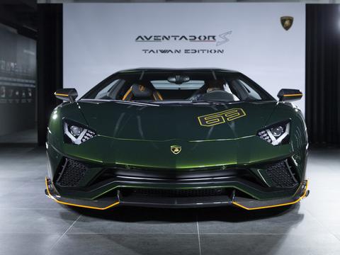 《Lamborghini Aventador S Edition》限量