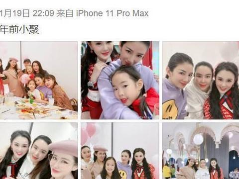 黄奕为女儿低调庆祝6岁生日,董璇钟丽缇携女儿到场庆贺