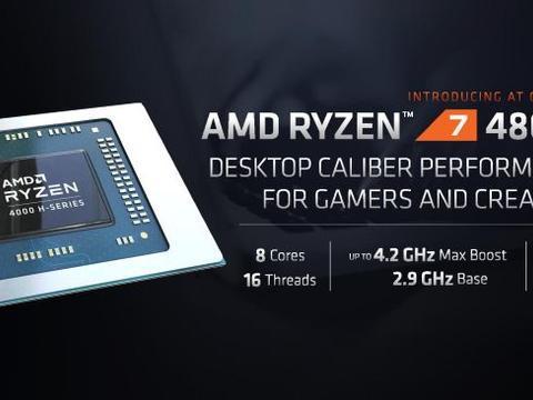 大哥还是大哥,英特尔酷睿i9-10980HK移动处理器教AMD做人