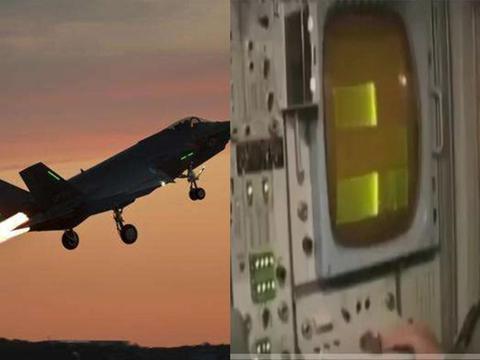 俄外长:伊朗击落客机时,6架F-35就在附近:伊朗雷达根本没发现