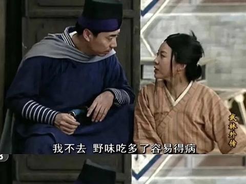 《武林外传》真是神剧,闫妮14年前曾表示:野味吃多了容易得病