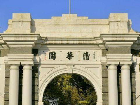 """高校自主招生走过17年,曾引起清华和北大对抗""""抢生源"""""""