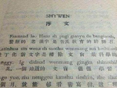 越南被汉化的多严重?看看他们的语文课本就知道了