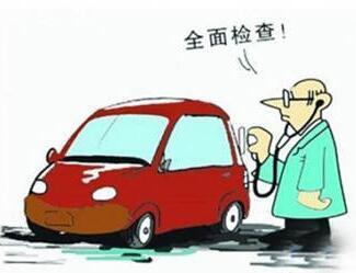 春运遇上阴雨天气 行车该注意哪些事项