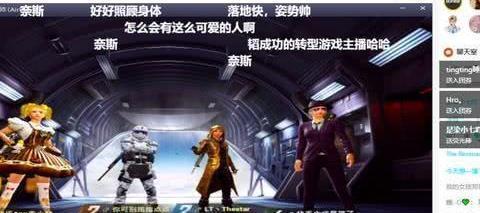 黄子韬加入,林更新应邀参加,原来赢家是它