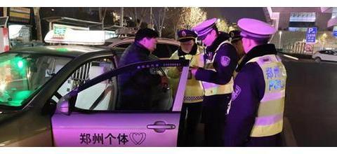 郑州春运重拳出击!出租车拒载、甩客…就打这个电话