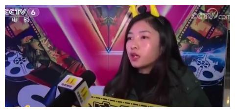 200120 饭随爱豆正能量 芦苇出镜CCTV6和鹿晗拒绝盗版从我做起