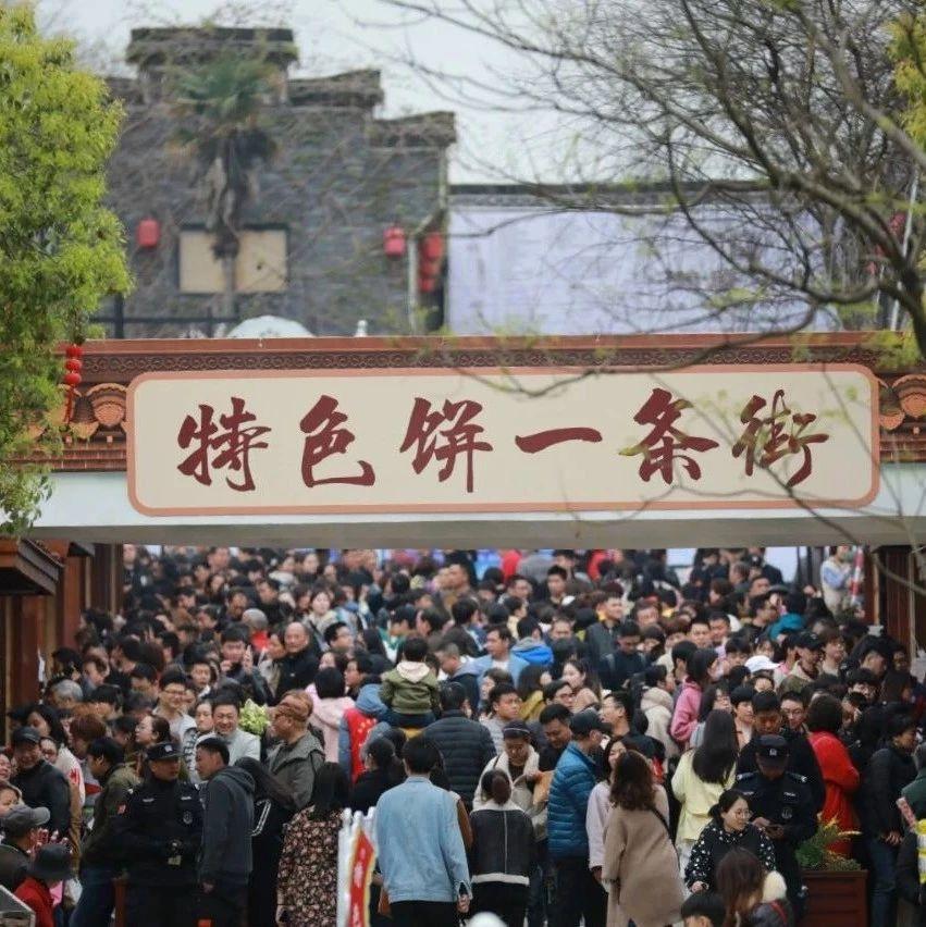 春节不走远,市区一样玩出花儿!这份市区景点营业时间表请收好!