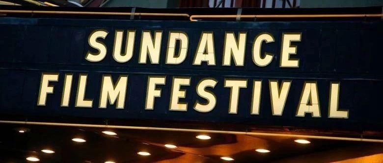 圣丹斯电影节前瞻|新媒介短片、VR影片...New Frontier单元展示大量沉浸式体验