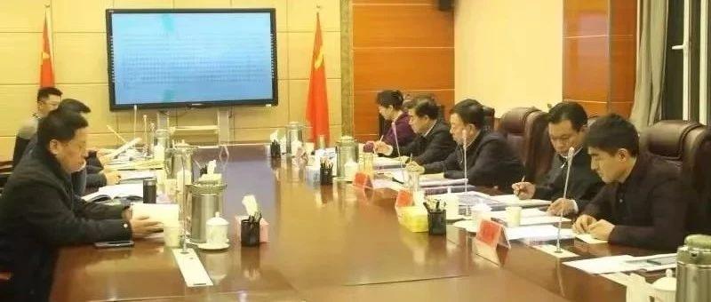 甘南州智慧旅游基本思路和大数据中心建设策划设计方案汇报会在合作召开 俞成辉出席会议并讲话