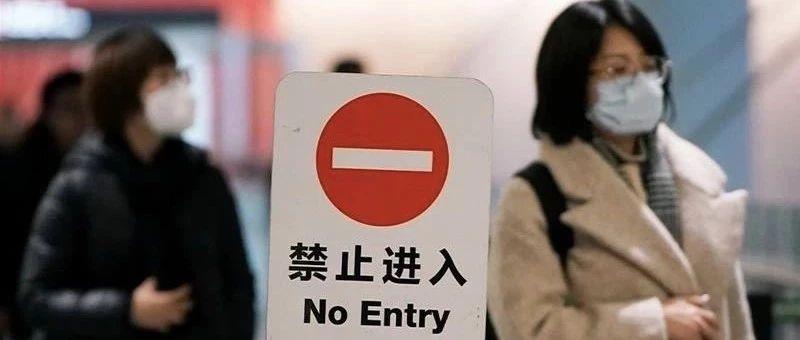 全球首个!担忧武汉肺炎疫情扩散,朝鲜关闭中朝边境