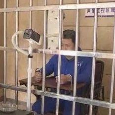 落马副县长染上艾滋病,全县女干部女老师都往医院跑?4名造谣者被逮捕